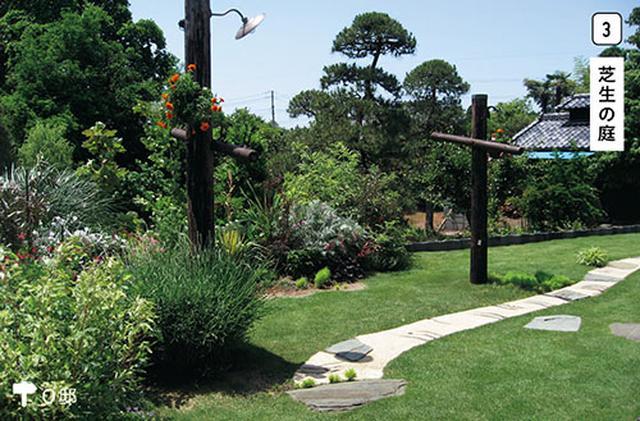画像3: 暮らしを豊かにする空間をつくる メインの庭②