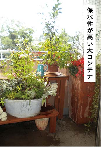 """画像5: コンテナの活用で""""地面""""はつくれる ベランダの柵際に花壇を設けてたっぷりの草花で演出しましょう!"""