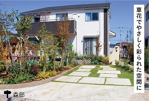 画像: 駐車スペースのまわりを植物で囲むと家全体がやわらかい印象に。コンクリートの石畳は、一部に芝生を敷いて庭の緑になじませると車がないときも明るい空間になります。