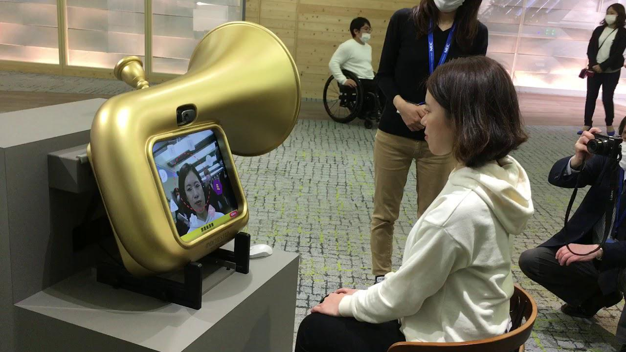 画像: 【AI活用楽器】だれでも演奏できる NECの「ANDCHESTRA アンドケストラ」体験レポート - 特選街web
