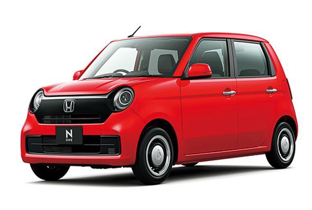 画像1: Honda N-ONE