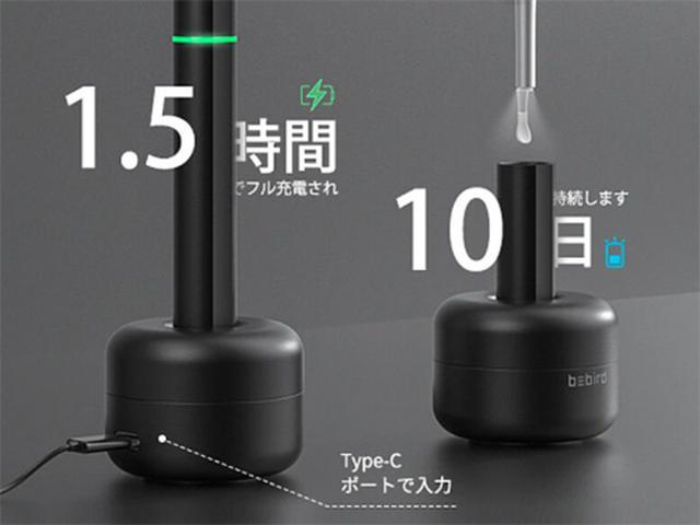 画像3: ライトで照らして耳穴をチェックできるカメラ付きスマート耳かき