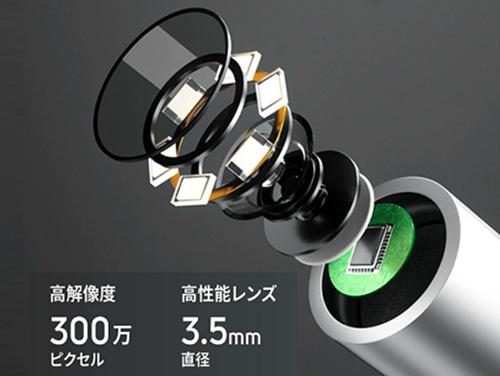画像2: ライトで照らして耳穴をチェックできるカメラ付きスマート耳かき