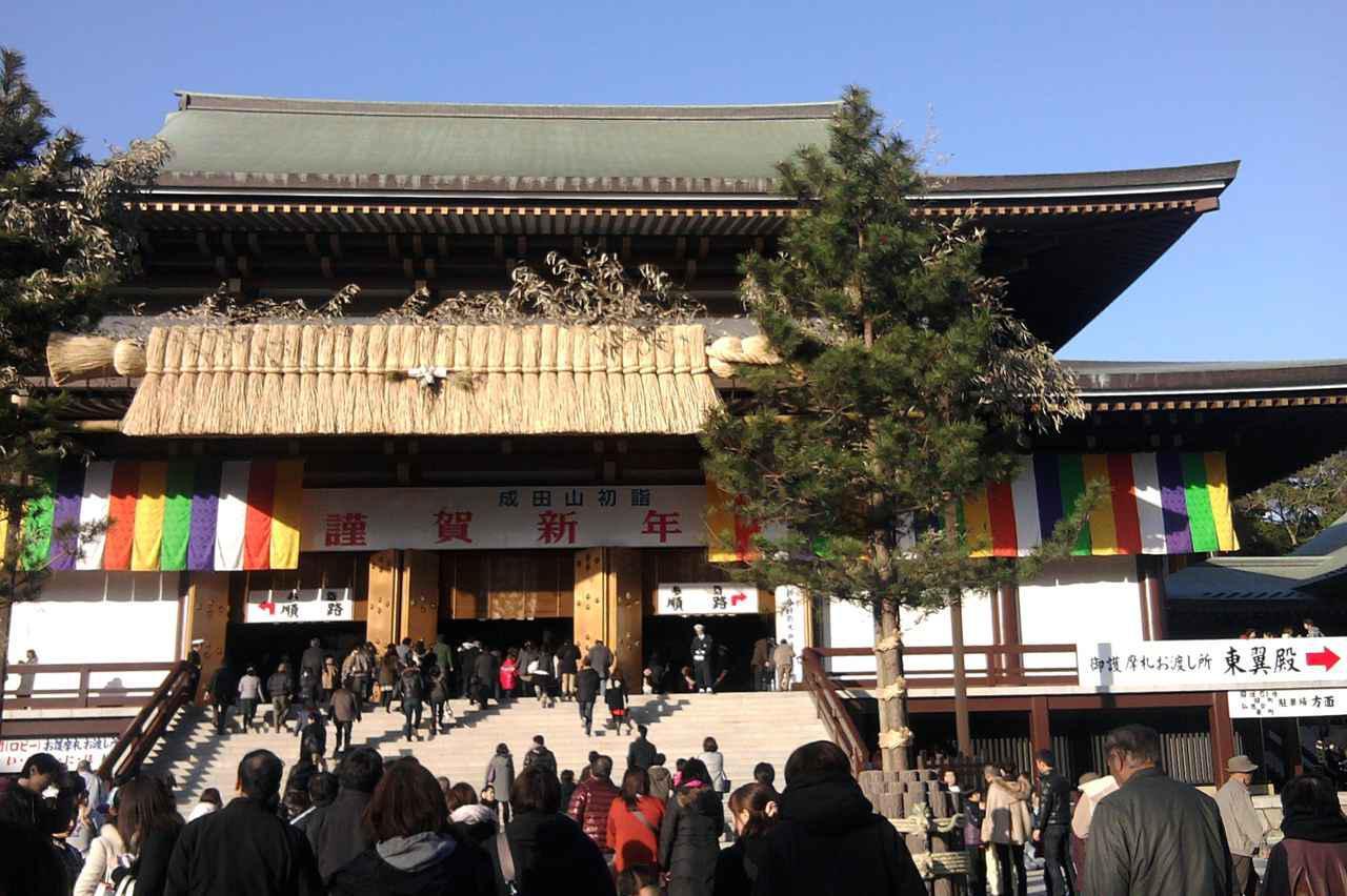 画像: 【初詣のやり方】いつまでが有効?神社とお寺はどちらが正解?関東と関西の違いについて簡潔に解説 - 特選街web