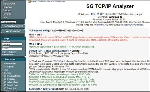 画像: https://www.speedguide.net/analyzer.php