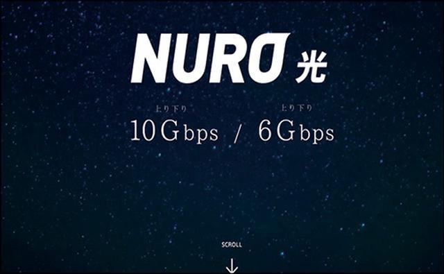 画像3: 1Gbps超えの光回線に変更して快速ネット環境を実現!