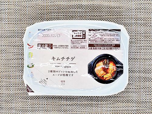 画像: これからの季節に食べたいピリ辛キムチチゲ