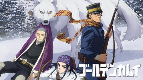 画像: kamuy-anime.com