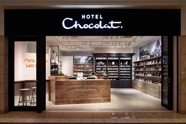 画像: hotelchocolat.co.jp