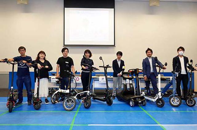画像: 2020年9月に設立された「日本電動モビリティ推進協会(JEMPA)」の発足記者会見。マイクロモビリティの認知活動や、規制の見直しを提言していくことにしている。