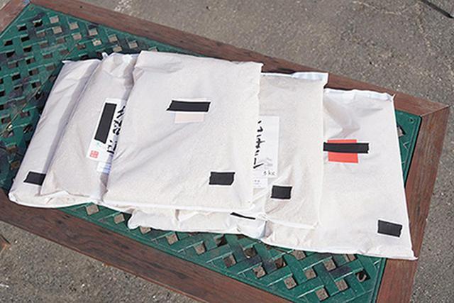 画像: 筆者の住む北海道は現在日本有数の米どころです。そんな北海道の新米を6種類提供いただきました。
