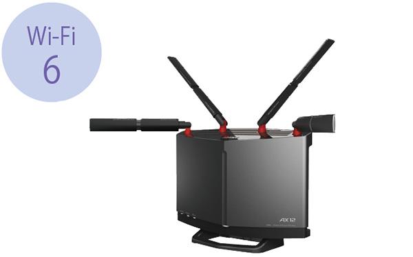 画像1: 「Wi-Fi6」は光回線と相性抜群だ!