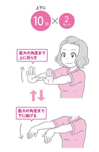 画像4: イラスト/松野実