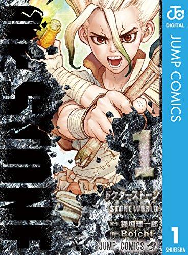 画像2: 【鬼滅の刃ロス】次に観るべき作品はコレだ!おすすめアニメ・漫画をアニオタ編集部員が徹底レビュー!呪術廻戦やチェンソーマンなど