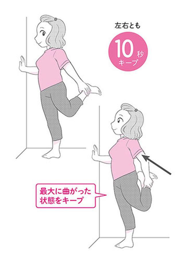 画像10: イラスト/松野実
