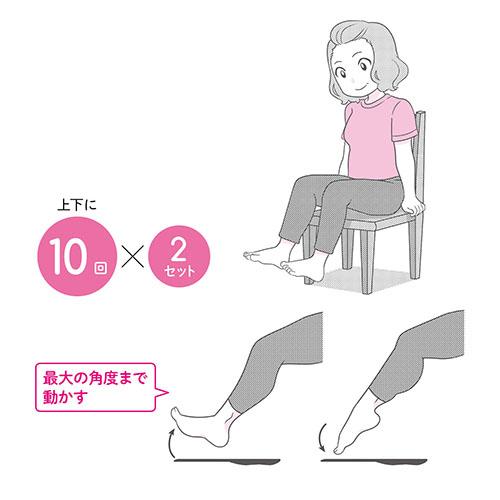 画像9: イラスト/松野実
