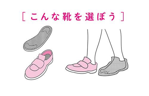 画像2: イラスト/松野実
