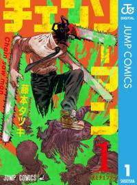 画像5: 【鬼滅の刃ロス】次に観るべき作品はコレだ!おすすめアニメ・漫画をアニオタ編集部員が徹底レビュー!呪術廻戦やチェンソーマンなど