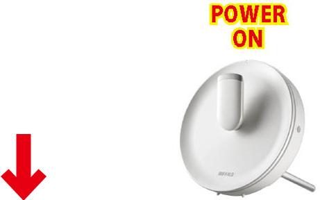 画像: ③親機のWi-Fiが届く場所に中継機を設置し、ルーターの電源を入れる。