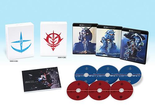 画像: 「機動戦士ガンダム 劇場版三部作 4KリマスターBOX」のボックスと同梱物。ブックレットは100ページに及ぶ。 【発売・販売元】バンダイナムコアーツ(C)創通・サンライズ