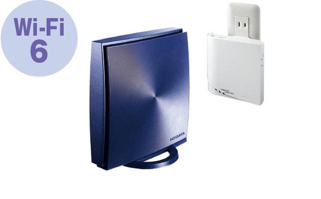 画像4: 家中快適にWi-Fiをつなぎたいなら、メッシュシステムに替えるべし!