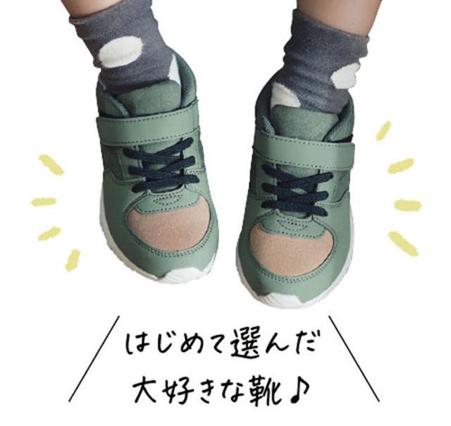 画像3: 子ども自身で着る服を選んで身支度できるようになってほしい