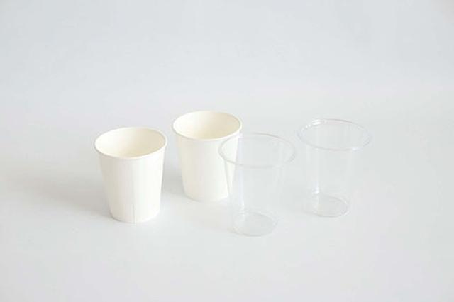 画像1: 紙コップ・プラカップを使って工作