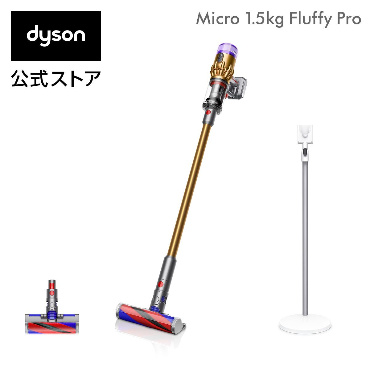 画像2: 【ダイソン掃除機おすすめ】最軽量のコードレスクリーナーDyson Microはわずか1.5kg!吸引力は変わらず高性能