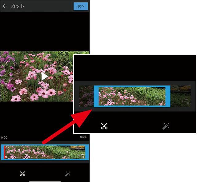 画像: 動画の序盤部と終盤部は、YouTubeアプリで簡単にカットできる。必要な部分を青枠で囲んだ状態にする。