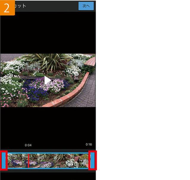 画像2: 公開範囲を設定し、アップロード(投稿)する
