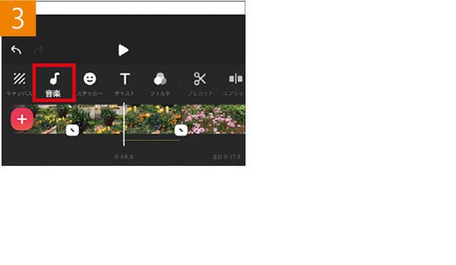 画像3: 動画の明るさを調整しよう。音楽を挿入することも可能