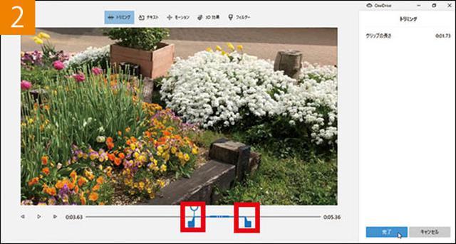 画像2: 「追加」をクリックして動画を追加したら、ストーリーボードへドラッグする。