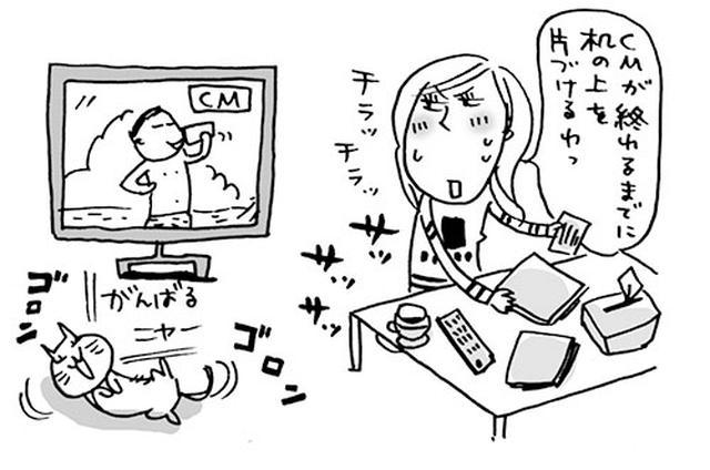 画像: CM=片づけタイムに。1時間番組が終わる頃には部屋がスッキリ! イラスト/えのきのこ