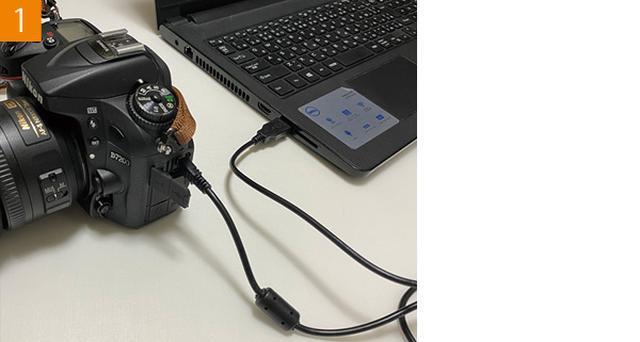 画像: カメラとパソコンをUSBケーブルでつなぎ、カメラの電源を入れる。