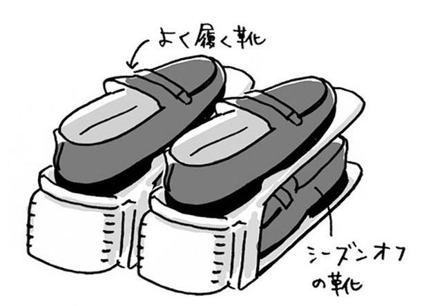 画像1: イラスト/えのきのこ