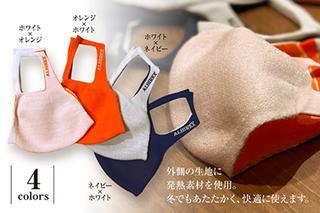 画像3: 【冬用マスクのおすすめ】暖かい・保湿などこれからの季節に快適な商品を紹介!夏用との違いは?