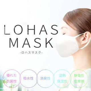 画像6: 【冬用マスクのおすすめ】暖かい・保湿などこれからの季節に快適な商品を紹介!夏用との違いは?