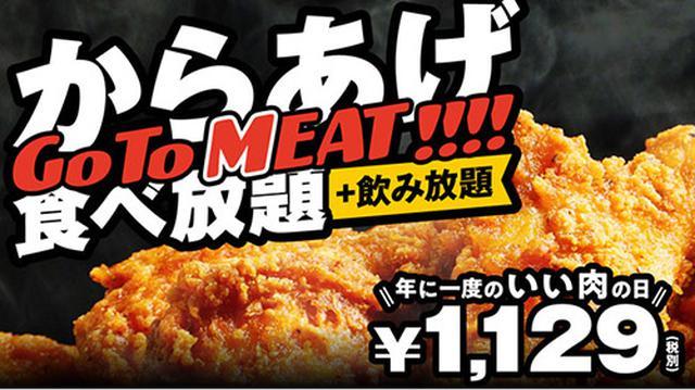 画像: The Neworder Table 渋谷店 (2020年最新情報UP!)