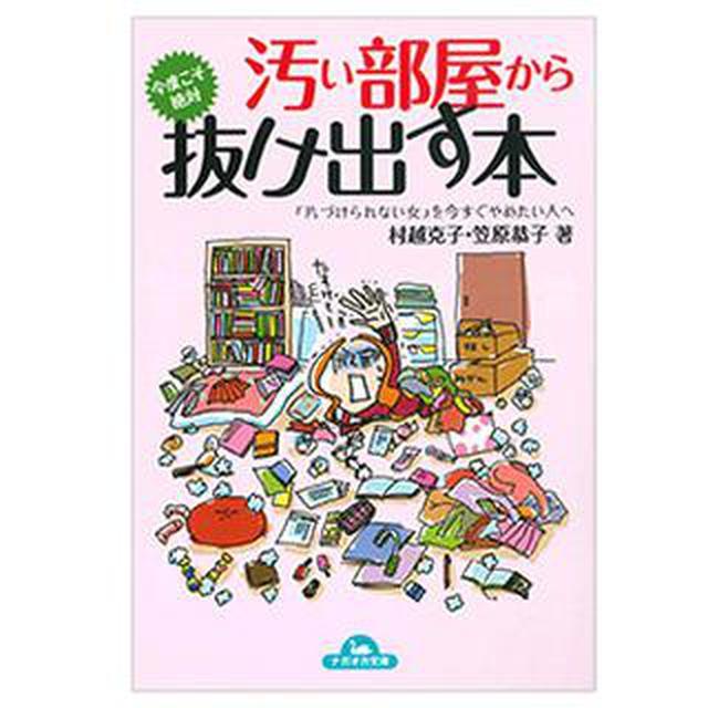 画像: 【カラーボックス収納アイデア】100均もおしゃれに活用!横置きで雑誌や大型本を整理整頓!