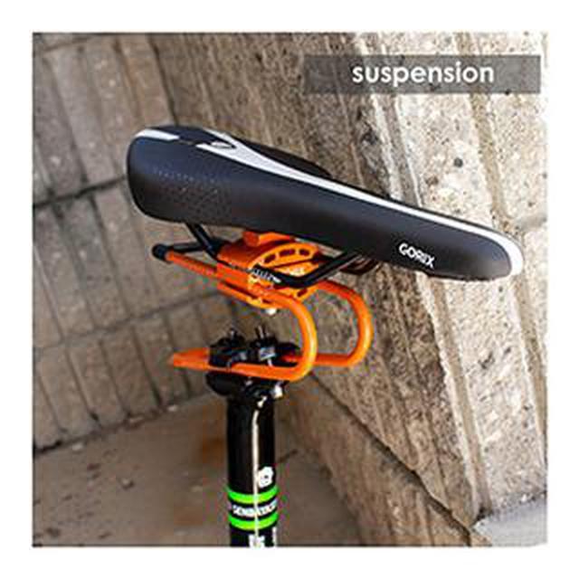 画像: 【自転車】後付けのサドルサスペンションで乗り心地が劇的に変わる!ゴリックス「GX-SSP」のココが凄い!