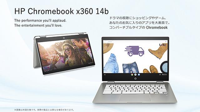 画像: www.rakuten.ne.jp