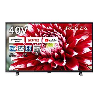 画像3: 【東芝 V34シリーズ】ネット動画もゲームもサクサク楽しめる2Kテレビをレビュー!