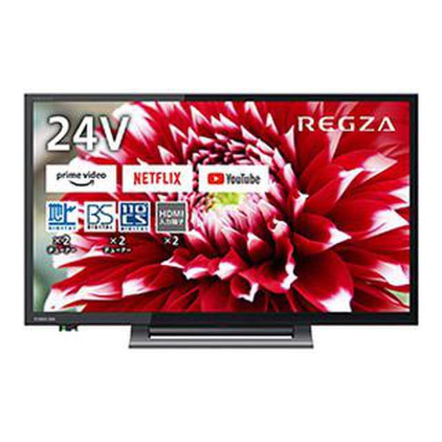 画像1: 【東芝 V34シリーズ】ネット動画もゲームもサクサク楽しめる2Kテレビをレビュー!