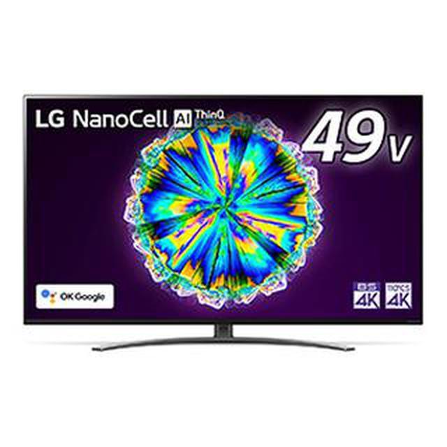 画像1: 【4Kテレビのおすすめ】2020年最新版!売れ筋48V~50V型8モデルを〇×評価