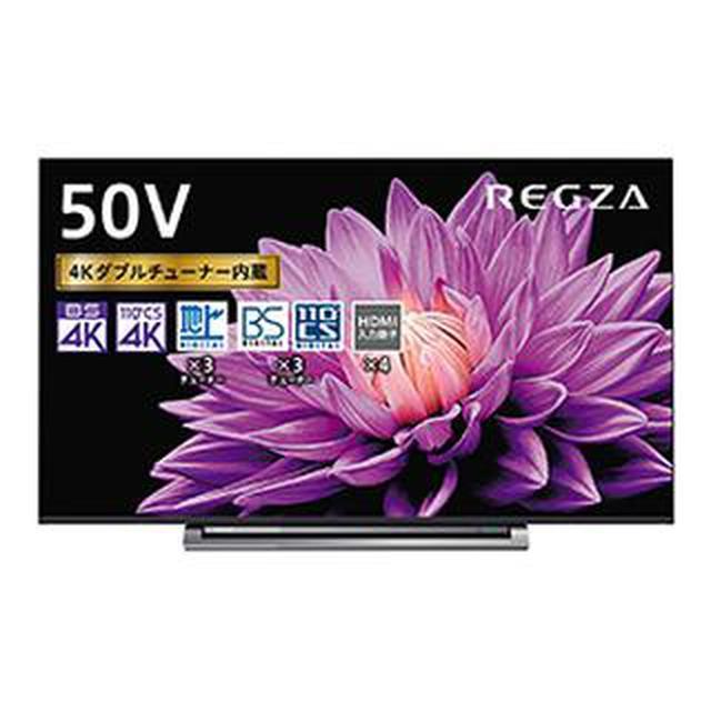 画像5: 【4Kテレビのおすすめ】2020年最新版!売れ筋48V~50V型8モデルを〇×評価