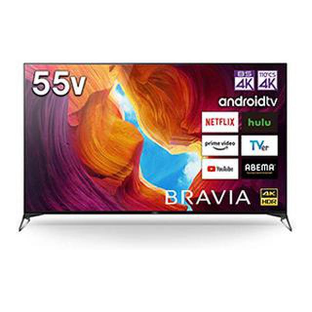 画像11: 【4Kテレビのおすすめ】2020年最新版!売れ筋48V~50V型8モデルを〇×評価