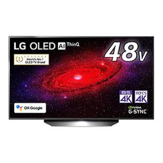 画像2: 【4Kテレビのおすすめ】2020年最新版!売れ筋48V~50V型8モデルを〇×評価