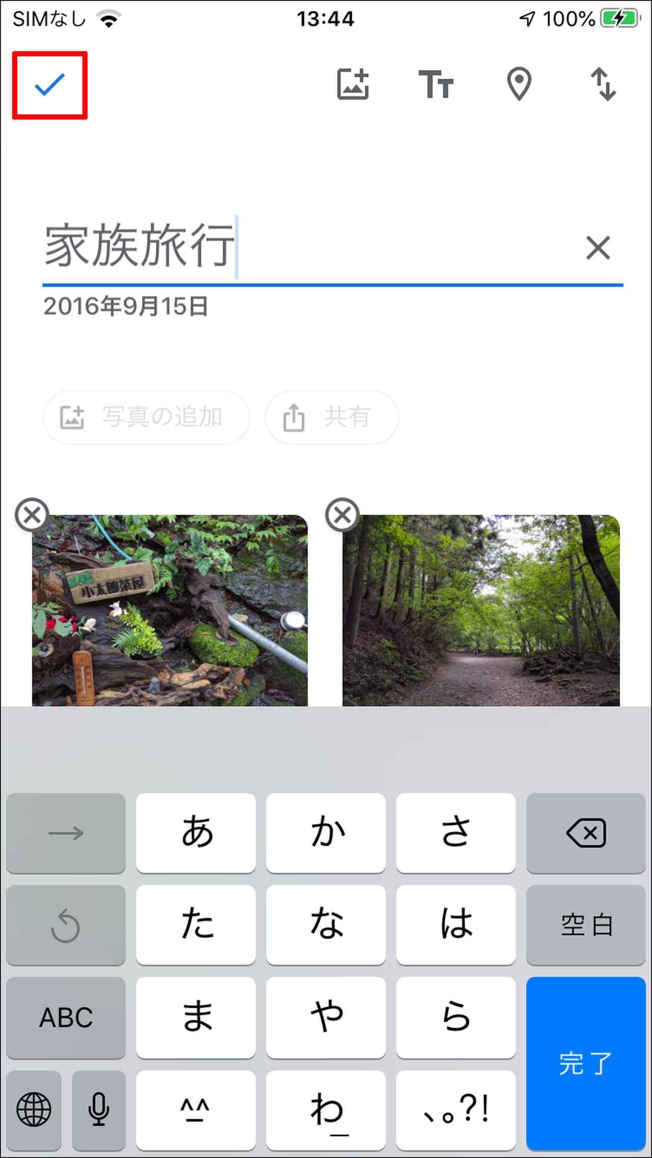 画像6: 【Googleフォト】有料化後にとるべき3つの選択肢とは?2021年5月末で無料の高画質・容量無制限バックアップが廃止
