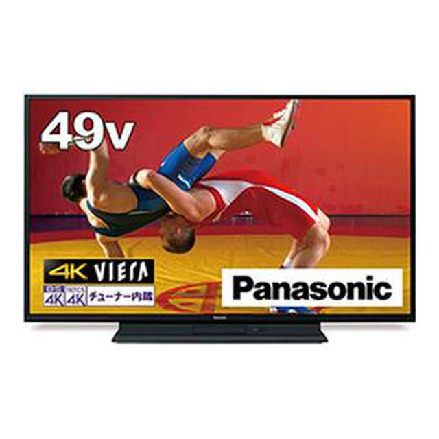 画像8: 【4Kテレビのおすすめ】2020年最新版!売れ筋48V~50V型8モデルを〇×評価