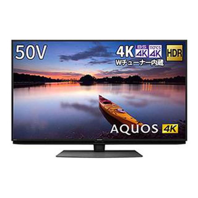 画像3: 【4Kテレビのおすすめ】2020年最新版!売れ筋48V~50V型8モデルを〇×評価